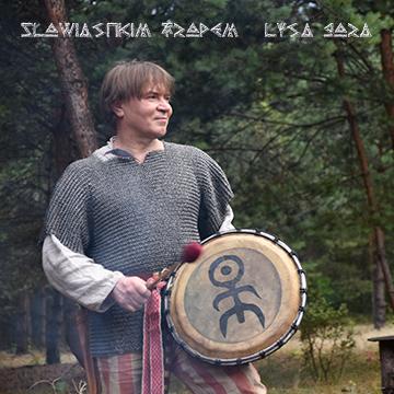 Słowiańskim Tropem – Łysa Góra
