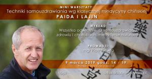 Paida i Lajin @ Łódź, ul. Sienkiewicza 61