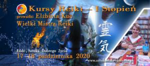Kursy Reiki – I stopień @ Łódź, ul. Sienkiewicza 61