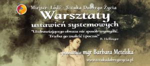 Warsztaty Ustawień Systemowych @ Łódź, ul. Sienkiewicza 61